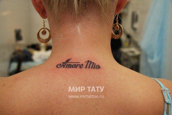 технические татуировки для девушек на итальянском доступ